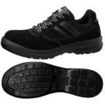 Safety Shoes G3550 Lace Type (Black)