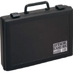 Attache Case DX