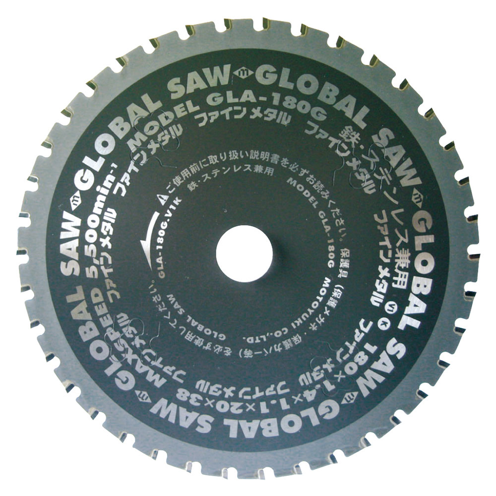 "Circular Saw ""King of Iron"" (for Iron/Stainless Steel)"