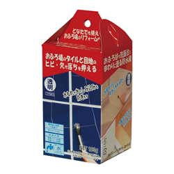 Repairing Tile Joints, Resin 2, Transparent MR-002