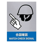 "Safety Sign ""Check Image"" JH-7S"