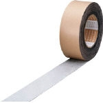 Waterproof Airtight Tape All-Weather Tape No.6931
