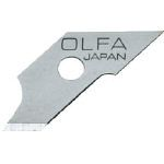 Compass Cutter Spare Blade - OLFA