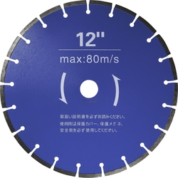 Diamond Blade Cutter DR (Dry Type)