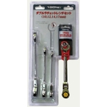Double-Ratchet Wrench Set 34456
