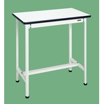 Lightweight Small Work Bench KMT-7545