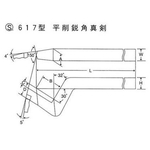 HSS Bit S617 Model Planing Acute Angle Straight Blade