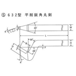 HSS Bit S632 Model Planing Acute Angle Round Blade