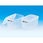 Square Container Pack Case B-358