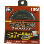Max Gear for Galvanized Steel Sheet and Sheet Metal