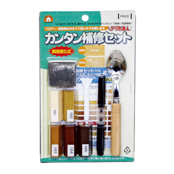 Easy Repair Set