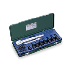 Socket Wrench Set for Impact Wrenches AH4133