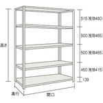 Small Capacity Bolted Shelf (Open Type, 100 kg Type, Height 2,100 mm)