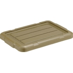 Container THC Type (Olive Drab, Type A) Lid