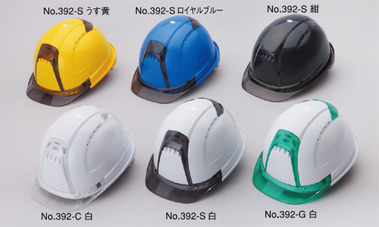 Helmet Venti Plus No.392