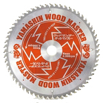 WOOD MASTER (for Cutting Wood-Based Materials)