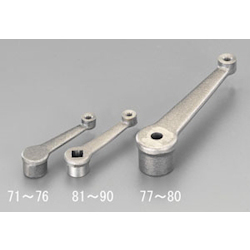 [Steel] Straight Crank EA948CE-77