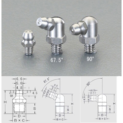 [Stainless Steel] Grease Nipple EA991CZ-312
