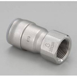 One Touch Fitting for Stainless Steel Pipes - SUSDAKE( water Faucet Socket)