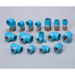 Dissimilar Metal Contact Prevention Type Core Fitting C Core Adapter Reducing Male Female Socket